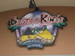 ブーツ&キモズ