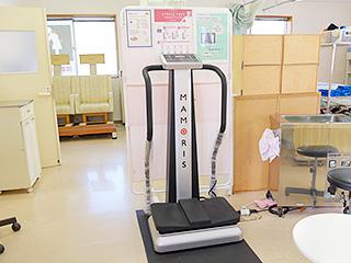 身体のバランス・矯正のための振動マシン